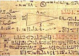 Detalle del papiro Rhind
